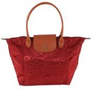 PICARD Easy Basic Shopper Bag Red buy online at modeherz